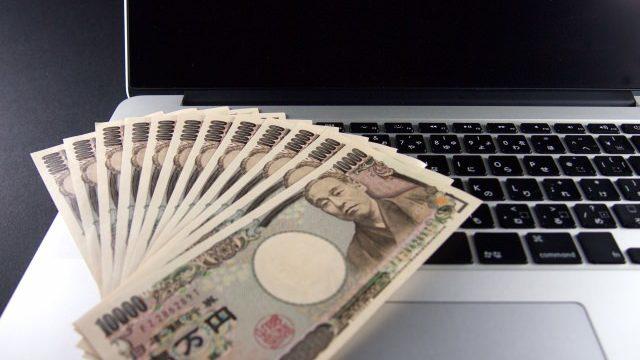 お金PC画像