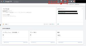 keyword planner 登録画面18