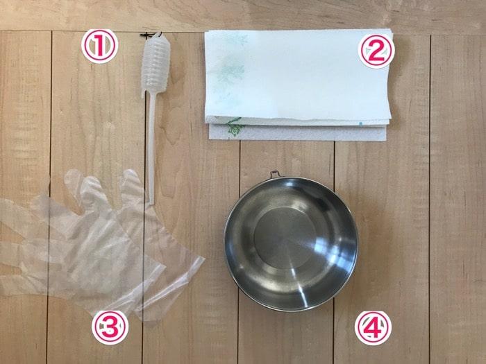 簡易手袋とスポイトその他準備用品